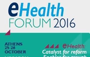 O ΣΕΠΒΕ, HealthForum, O sepve, HealthForum