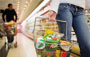 «μαχαίρι» στις δαπάνες και για είδη διατροφής έφεραν κρίση και capital controls