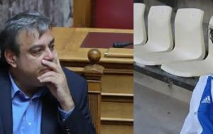 Υπουργός Βερναρδάκης, Πρόεδρο Ολυμπιονικών, Είσαι, ypourgos vernardakis, proedro olybionikon, eisai