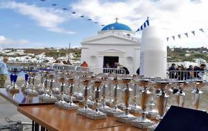 Εξαιρετικές, Mykonos Olympic Classic Rally, exairetikes, Mykonos Olympic Classic Rally