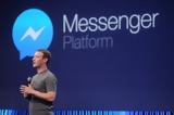 Έρχονται, PayPal, Messenger,erchontai, PayPal, Messenger