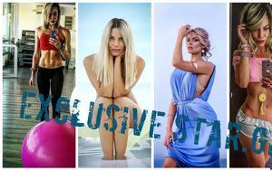 STAR GR-Η Μενεγάκη, Κρήτης, Ιωάννα Μαλέσκου, STAR GR-i menegaki, kritis, ioanna maleskou