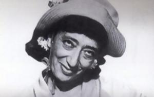 Ταϋγέτη Μπασούρη, taygeti basouri