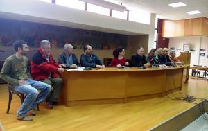 Πρόσκληση, Πανθεσσαλικό, Λάρισα, 2 Νοεμβρίου, prosklisi, panthessaliko, larisa, 2 noemvriou