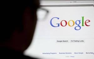 Αυτές, ΠΟΤΕ, Google, aftes, pote, Google