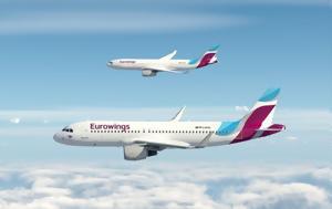 Απεργεί, Eurowings, apergei, Eurowings