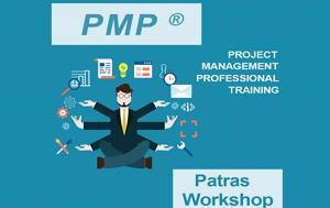 Νέο 2ο PMP Workshop, neo 2o PMP Workshop