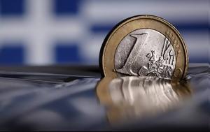 Εγκαταλείψτε, Ελλάδα, - Έρχεται, Δραχμή, egkataleipste, ellada, - erchetai, drachmi