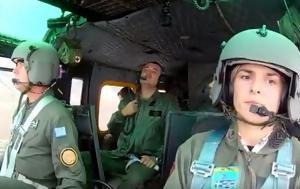 Η γυναίκα πιλότος ελικοπτέρου που έκλεψε τις εντυπώσεις στην παρέλαση