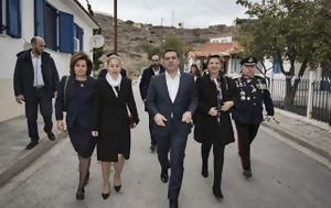 Τσίπρα- Ιερώνυμου, Άγιο Ευστράτιο, Όλα, tsipra- ieronymou, agio efstratio, ola