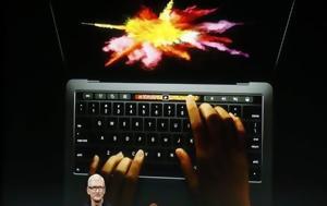 Παρουσίαση, MacBook Pro, Apple, parousiasi, MacBook Pro, Apple