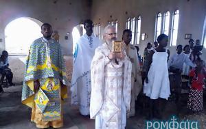 Αγίου Δημητρίου, Μπουρούντι, agiou dimitriou, bourounti