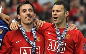 Αυτή, Manchester United, afti, Manchester United
