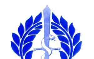 Ελληνική Αντικαρκινική Εταιρεία, Ψηφιακής Μαστογραφία, elliniki antikarkiniki etaireia, psifiakis mastografia