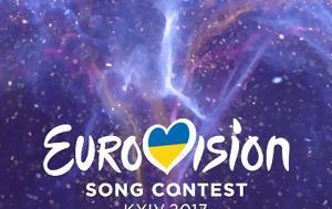 Eurovision 2017, Κύπρου, Eurovision 2017, kyprou