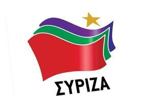 Ζάκυνθος, Εκλογή, ΣΥΡΙΖΑ, zakynthos, eklogi, syriza