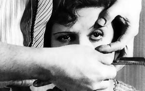 O Ανδαλουσιανός Σκύλος, Luis Buñuel, ΚΕΤ, O andalousianos skylos, Luis Buñuel, ket