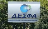Επιταχυντής, ΔΕΣΦΑ, Eurogroup, 5ης Δεκεμβρίου,epitachyntis, desfa, Eurogroup, 5is dekemvriou
