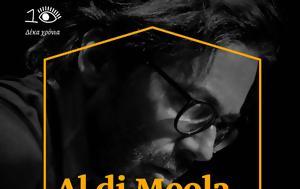 Al Di Meola, Beatles, Gazarte