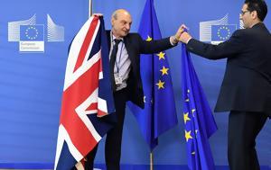 Brexit, Βρετανοί, Brexit, vretanoi