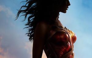Wonder Woman, Αμαζόνας, Wonder Woman, amazonas