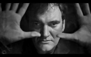 O Quentin Tarantino