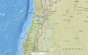 Σεισμική, 64 Ρίχτερ, Χιλή, seismiki, 64 richter, chili