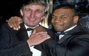 Tyson, Κύριε Trump, Tyson, kyrie Trump