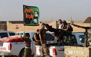 Mάχη, Ιρακινού, ISIS -Εξω, Μοσούλη, Machi, irakinou, ISIS -exo, mosouli