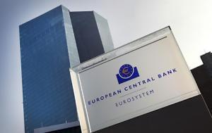 Πώς, ΕΚΤ, 4ου, pos, ekt, 4ou