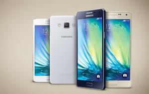 Σου, Samsung, Βάλε, - Αναγνώστης, sou, Samsung, vale, - anagnostis