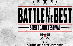 Streetdance Festival Battle Of, Best Thessaloniki 2016