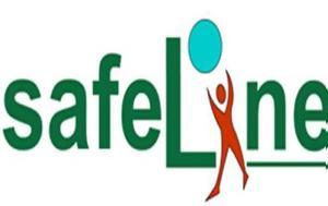 Χορήγηση, Safe Line, chorigisi, Safe Line