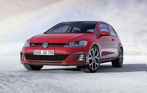Επίσημο, VW Golf Facelift 2017, episimo, VW Golf Facelift 2017