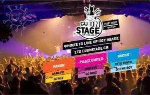 CU ONSTAGE Hip Hop Edition