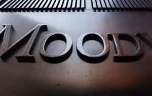Κύπρου, Moodys, kyprou, Moodys