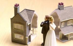 Αν παντρευτείτε αυτές τις ημερομηνίες πάτε για… διαζύγιο!