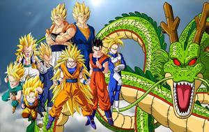 Ταξίδι, Dragon Ball, taxidi, Dragon Ball