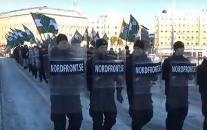 Βίντεο, Ακροδεξιοί, Στοκχόλμη, Τραμπ, vinteo, akrodexioi, stokcholmi, trab