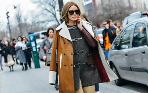 Τα 7 jackets που χρειαζόμαστε για τον χειμώνα