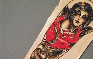 1ο Athens Tattoo Expo, 1o Athens Tattoo Expo