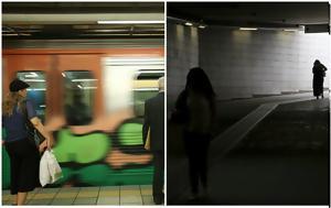UPDATE, ΜΜΜ Θα, Μετρό, Τραμ-Κανονικά, ΗΣΑΠ, UPDATE, mmm tha, metro, tram-kanonika, isap