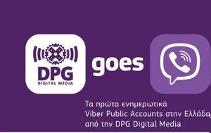 DPG Digital Media, Viber Public Accounts Ελλάδα, DPG Digital Media, Viber Public Accounts ellada