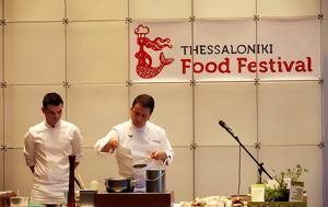Έρχεται, 6ο Τhessaloniki Food Festival, erchetai, 6o thessaloniki Food Festival