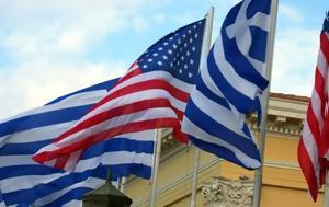 Ομπάμα, Ερντογάν, Ελλάδα, obama, erntogan, ellada