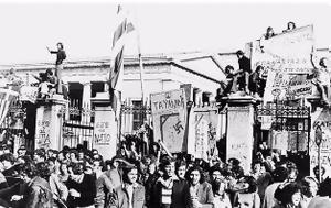 ΓΣΕΕ - 24ωρη Γενική Πανελλαδική Απεργία, Πέμπτη 8 Δεκεμβρίου, gsee - 24ori geniki panelladiki apergia, pebti 8 dekemvriou