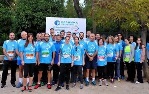 Ενέργεια, Ζωή, ΕΛΛΗΝΙΚΑ ΠΕΤΡΕΛΑΙΑ, 34ο Μαραθώνιο Αθήνας, energeia, zoi, ellinika petrelaia, 34o marathonio athinas
