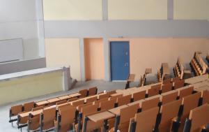 Καταγγελία, Νομικής Σχολής Κομοτηνής, katangelia, nomikis scholis komotinis