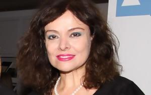 Ολύνα Ξενοπούλου, olyna xenopoulou