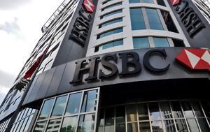 HSBC, Λίβανο, HSBC, livano